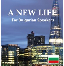 Book 2 – Expand Your English Vocabulary - For Bulgarian Speakers
