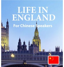 Book 1 - An Introduction to English - For Chinese Speakers