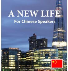 Book 2 - Expand Your English Vocabulary - For Chinese Speakers