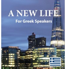 Book 2 - Expand Your English Vocabulary - For Greek Speakers