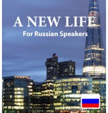 Book 2 - Expand Your English Vocabulary - For Russian Speakers